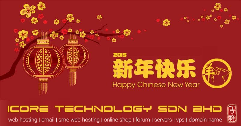 Chinese New Year 2015 Holiday Announcement