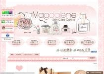 Magdalene Skin Care Centre