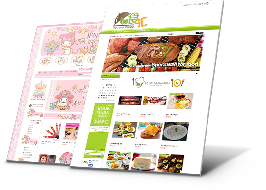 ECShop Template Beautify Package